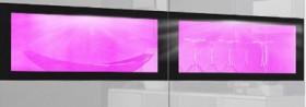 ΦΩΤΙΣΜΟΣ RGB 2x LED SARAH