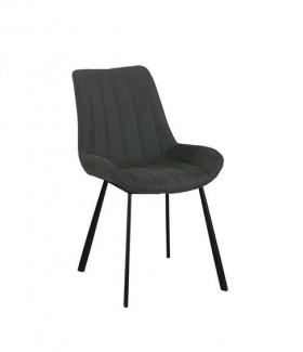 Καρέκλα ZEM790,1 / 55x61x88 cm