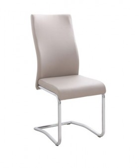 Καρέκλα ZEM931,2 / 46x52x97 cm