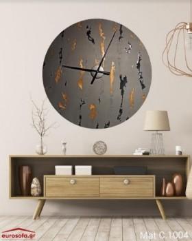 Mat C.1004 ρολόι τοίχου 90 cm