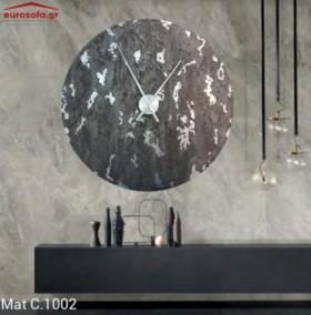 Mat C.1002 ρολόι τοίχου 90 cm