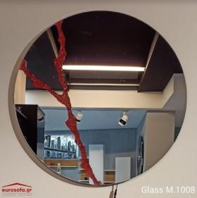Glass M.1008 καθρέφτης τοίχου 90 cm