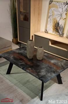 Mat T.2013 τραπεζάκι σαλονιού 110x70x45 cm