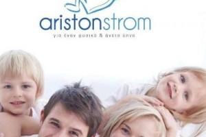 Ariston strom