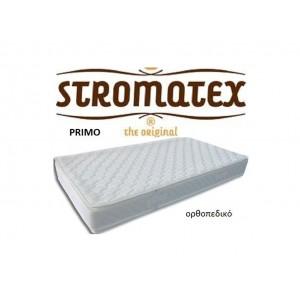 Stromatex Primo ii Ύψος στρώματος 20cm