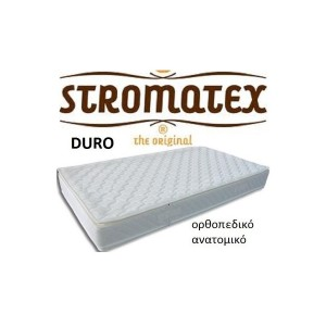 Stromatex Duro ii Ύψος στρώματος 20cm