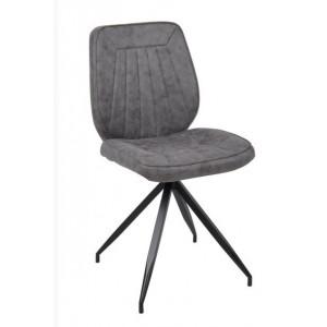 Καρέκλα ZEM764,2 / 43x41x89 cm