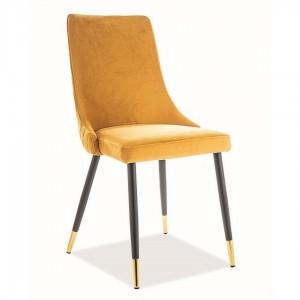 S / Piano Velvet Καρέκλα