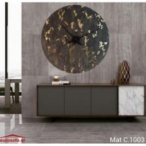 Mat C.1003 ρολόι τοίχου 90 cm
