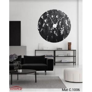 Mat C.1006 ρολόι τοίχου 90 cm
