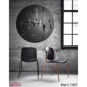 Mat C.1007 ρολόι τοίχου 90 cm